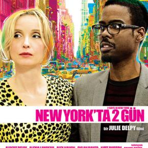 クスクスと笑える感動の映画『ニューヨーク、恋人たちの2日間(2 Days in New York)』