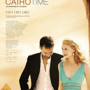 映画リヴュー『カイロ・タイム 異邦人 Cairo Time』