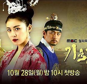 「韓国の歴史創作ドラマは面白い!」奇皇后(flickr : ALF Melmac)