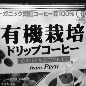 話題のバターコーヒー