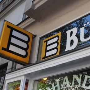ベルリン出張2015春夏6-6「ベルリンのバウムクーヘン Konditorei Rabien」(お店の近くの書店)