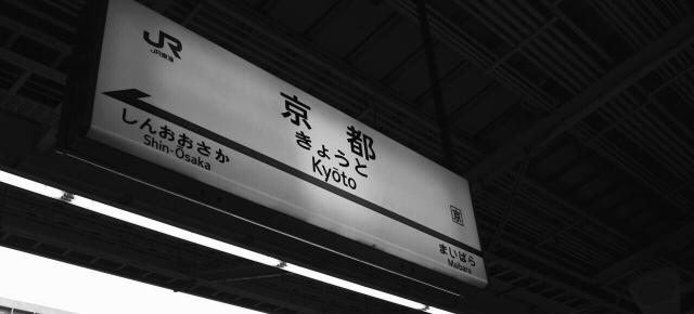 京都東山にて【日記】