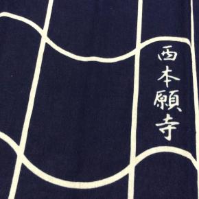 西本願寺御影堂瓦てぬぐい 2【大移動準備(旧「ミニマリスト」)】