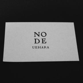 小田急線代々木上原駅北口の新し目のカフェ[Node Uehara]へ【日記】