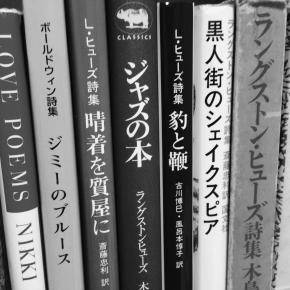 本は偉大な美の源泉