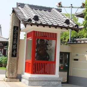 最勝寺入口2