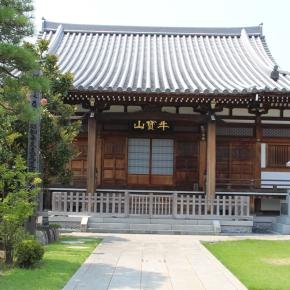最勝寺本堂