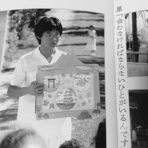 角川映画で主演女優の相手役だったあの俳優さん
