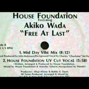 和田アキ子がヴォーカルのかっこいいハウスミュージック
