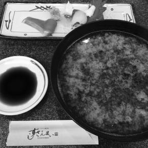 すしざんまい築地駅前店で朝食を(Sushi)【日記】