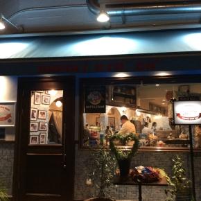ピッツェリア・ダ・ペッペ ナポリスタカ 駒沢店