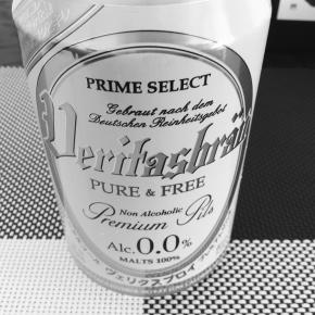 ドイツの無添加のノンアルコールビール ヴェリタスブロイ