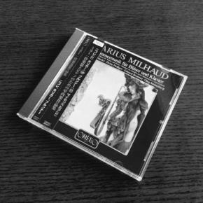 ダリウス・ミヨー『管楽器とピアノのための室内楽』