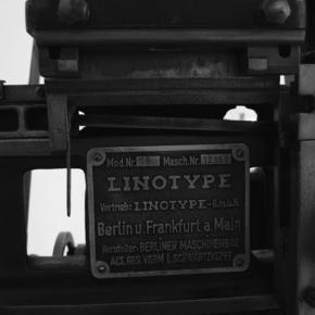 かつての活版印刷の普及と今のデジタルスキル