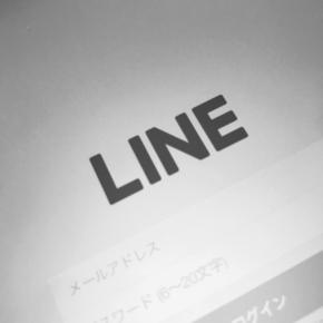 「Lineやってる?」は合言葉