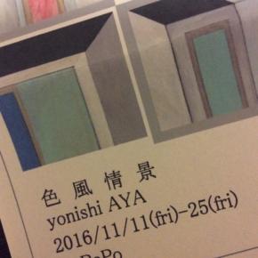 yonishi AYA 「色風情景」展 @ 羽根木 PoPo