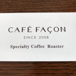 中目黒 Cafe Facon