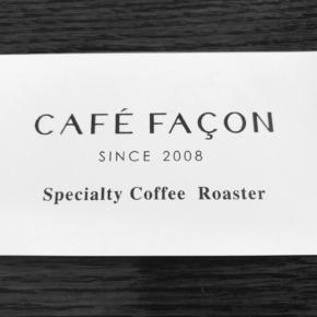 中目黒の[カフェファソン]でコーヒーを【日記】