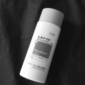ワセリン+ヒルドイドローションは最高の保湿美容クリーム。首筋も元気になります(私の場合)。