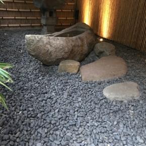 Nezu Museum 根津美術館