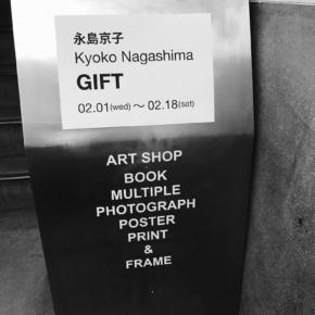 GALLERY 360°での永島京子さんの個展「GIFT」