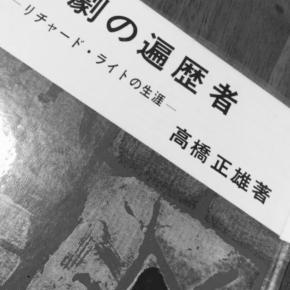 こんな時代だからこそ書籍を読む 気になる新刊 06252017- 07012017