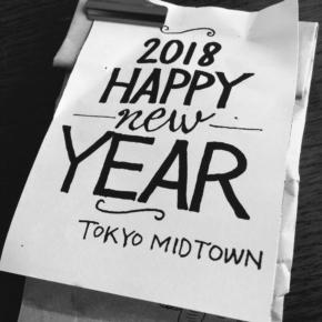 スタバミッドタウン店の西暦新年祝いの珈琲豆