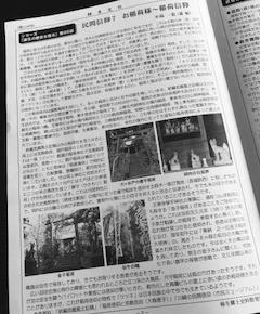 小田急線柿生駅スグの場所にある柿生郷土史料館へ行って来た