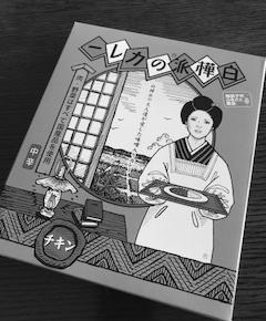 「白樺派のカレー」(私は食べないのだけど)