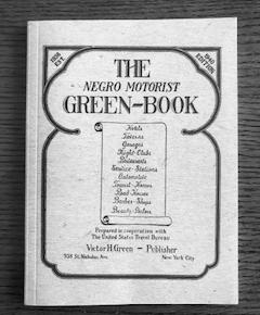 旅行ガイドブック『 #グリーンブック 』( #GreenBook )の著者のヴィクター・H・グリーンさんのビジネス戦略から学べること